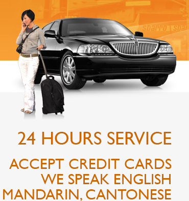 24hour service